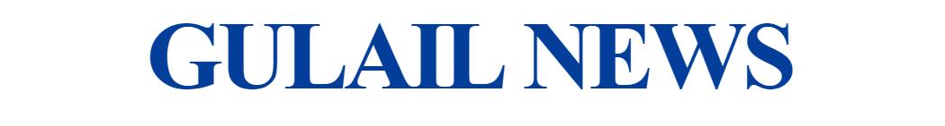 Gulail News