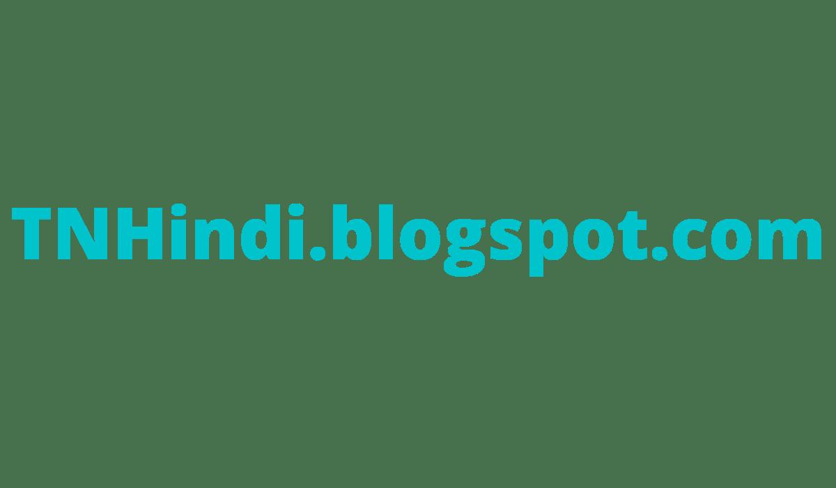 tnhindi.blogspot.com